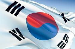 LA CORÉE : Fiche d'identité de la Corée