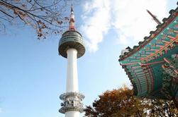 BÂTIMENTS ET MONUMENTS : Namsan Tower