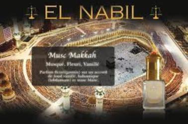 Musc et RoomFreschner de la marque El Nabil (bientot dispo inchallah)