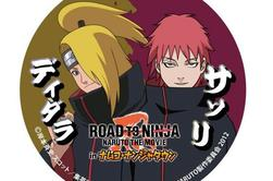 Naruto Road to Ninja - produits dérivés (pins)