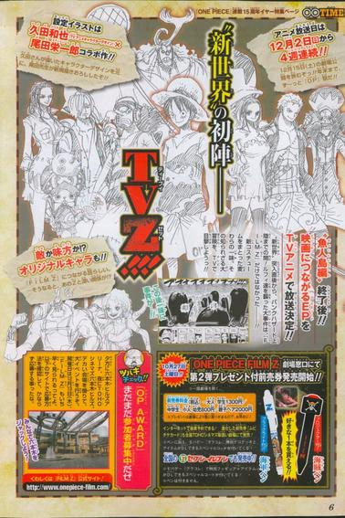 One Piece Film Z - Avril Lavigne 2 bandes-son pour le film !!!