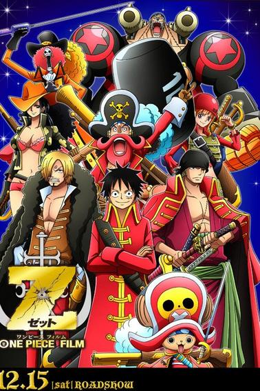 One Piece Film Z - New Trailer Commercial + Posters