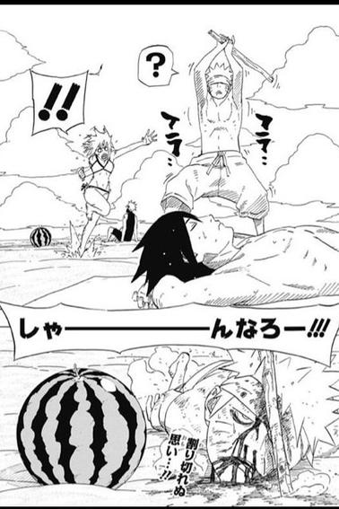 Team 7... Holiday Beach !! :D