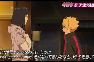 Boruto & Hinata