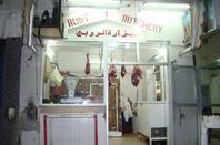 Retour en Egypte : Sharm El Sheikh en famille 2008