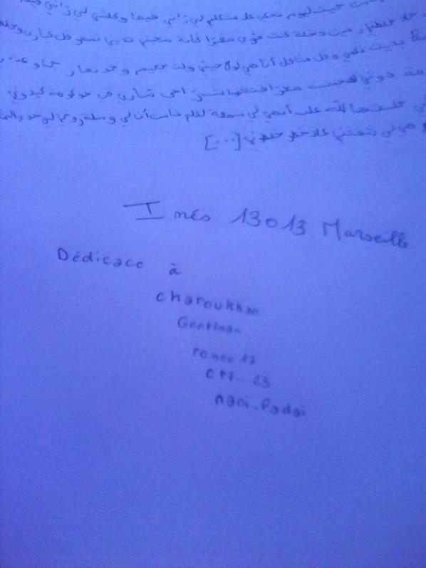 INES entrain de apprendre l'arabe