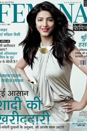 Shruti Hassan on the cover of Femina
