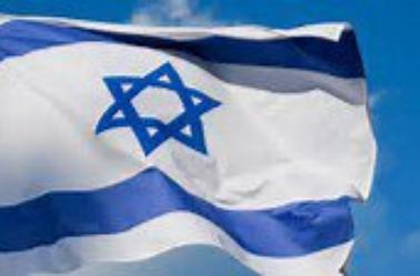 ישראל חיה לשלם אושר אהבה ושמחה