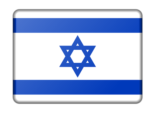 VIVE ISRAEL