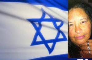 ישראל הלהוטה אני אוהב אותך