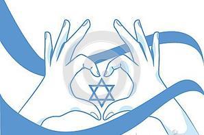 שלום ישראל <3