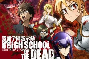 CONSEILLE D'ANNIME/ HIGHSCHOOL OF THE DEAD