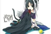 Sasuke petit