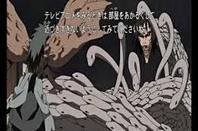 Sasuke vs Orochimaru