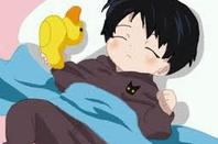 Sasuke bébé