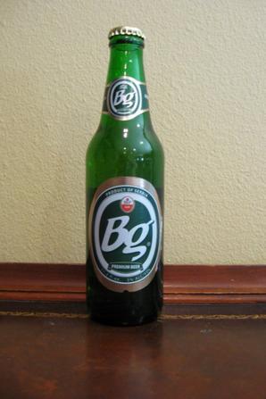 Pivo... Lav Vs Nefiltirano Jelen - BG Vs  Zajecarsko