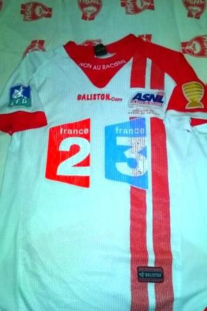 Maillot finale coupe de la ligue 2006 RARE