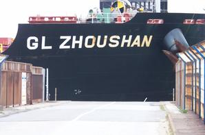 Petite balade à Dunkerque. Le GL ZHOUSHAN.