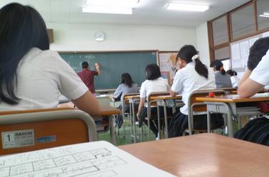 PHOTOS : premiers vrais jours de cours ...