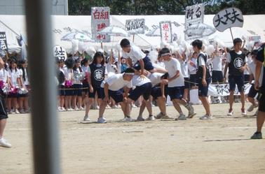 PHOTOS  festival sportif de l'école d'Atsuki