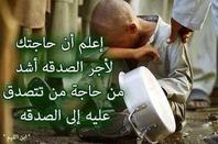 ya rabi faradj