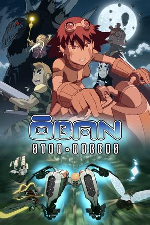 Obane star racers