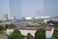 voyage au japon du 8 au 30 septembre 2012