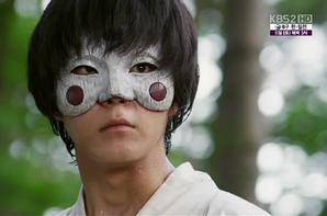 Bridal Mask / Gaksital