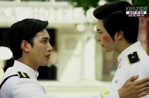 Bridal Mask / Gaksital
