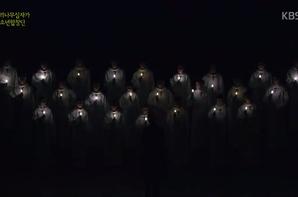 Séoul 2013 - 1ère partie (5/5)