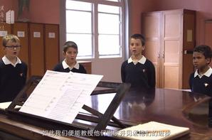Tournée en Chine décembre 2014 en images (13/24)
