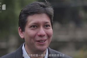 Tournée en Chine décembre 2014 en images (17/24)