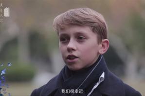 Tournée en Chine décembre 2014 en images (18/24)
