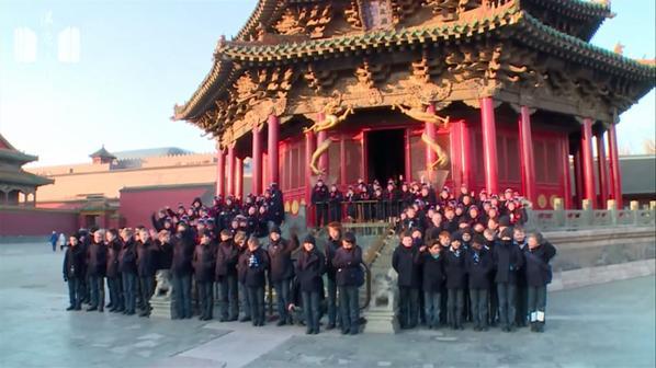 Tournée en Chine décembre 2014 en images (23/24)