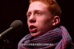 Les PCCB à Shenyang Dec 2014 en images (2/6)