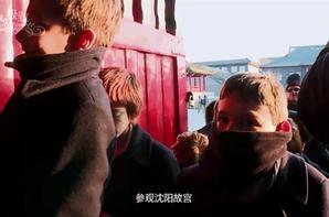 Les PCCB à Shenyang Dec 2014 en images (5/6)