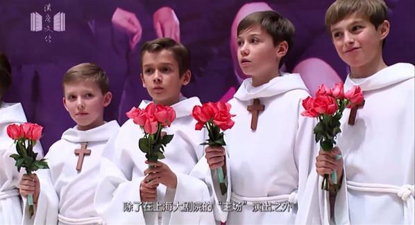 Les PCCB à Shenyang Dec 2014 en images (6/6)
