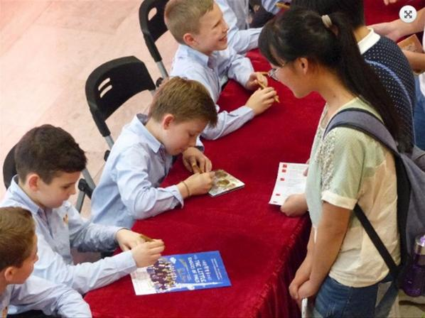 Les PCCB en Chine (7/9)