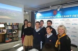 Tournée en Russie du 18 au 25 octobre 2016 (1/2)