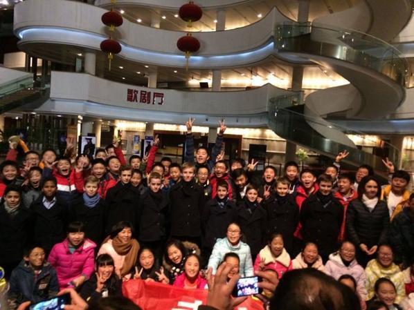 PCCB Chine 2016 (2/2)