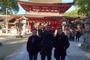 Japon 2016 (2/3)