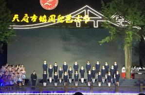 Les PCCB en Chine août 2017 la suite