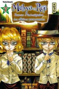Muhyo et Rôjî - Bureau d'investigation et de conseil des affaires paranormales tome 7,8,9