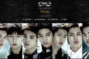 INFINITE AND TASTY JOIN SMTOWN !!!!