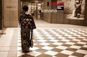 Tenues traditionnelle Coréenne / Japonaise [ Femme ]