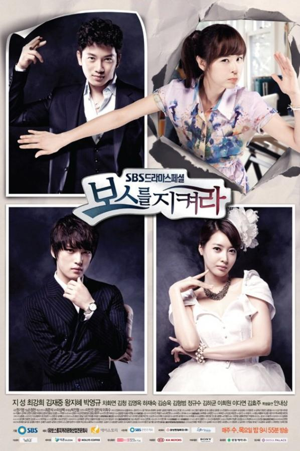 protect the boss drama coréen