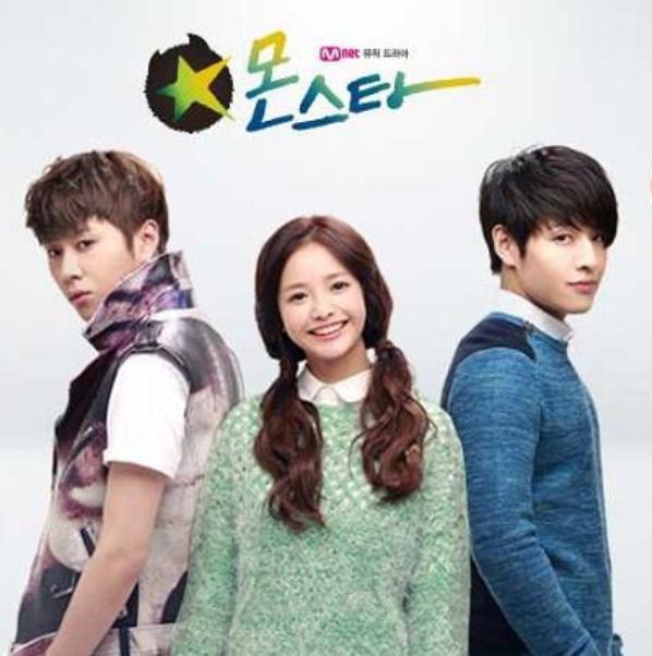 Monstar drama coréen