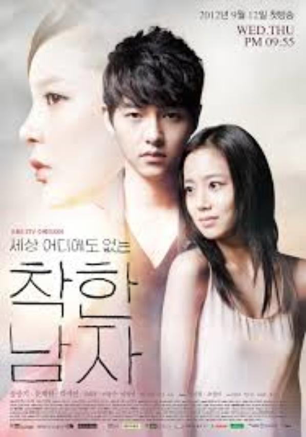 Nice guy drama coréen