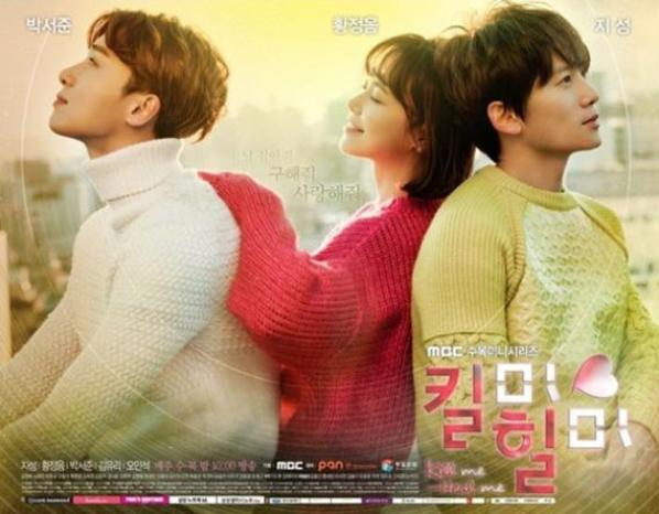 kill me heal me drama coréen