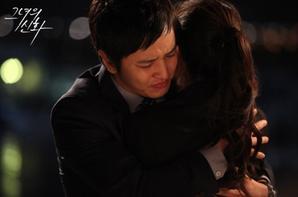 Her Legende drama coréen